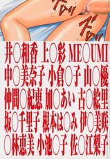 Actual Redord Idol Applying Directory [MONOTO RINU]-