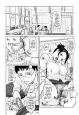 In The Nurse's Room [English]-