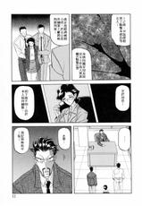 [Sanbun Kyoden] READINESS (Chinese)-[山文京伝] READINESS (Chinese)