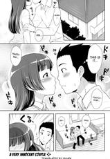[Kanyapie] Their First Anniversary [Eng] {doujin-moe.us}-