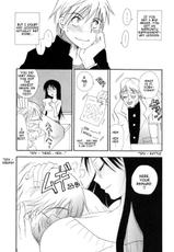 Sensei And I [ENG]-