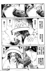 [Ippei Koma] Ippei Koma The raped girl and the homeless[Chinese Translated]-