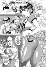 [F.S] Ultimate Fighter Yayoi [English][Decensored]-