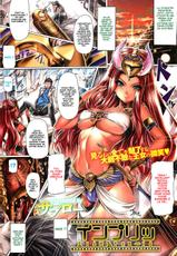 [Saburou] Impri (Comic HOTMILK 2012-02) [French] [O-S]-