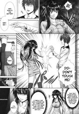 [Zucchini] Soukan Twins | Incest Twins (COMIC MUJIN 2012-04) [English] {cheesey}-[ズッキーニ] 相姦ツインズ (COMIC MUJIN 2012年04月号) [英訳]