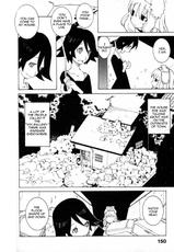 [Dowman Sayman] The People in the XXX Gallery [English]-
