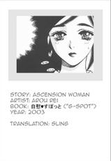Arou Rei: Ascension Woman [ENG]-