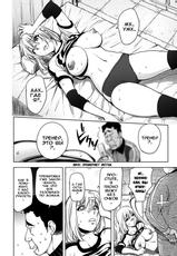 [Kon-Kit] Kaya-nee Volleyball ni Idomu | Ane☆Volleyball Challenge (Bishoujo Kakumei KIWAME Road 2012-12 Vol. 4) [Russian] [Rido911] [Digital]-[蒟吉人] カヤ姉☆バレーボールに挑む (美少女革命 極 Road 2012-12 Vol.4) [ロシア翻訳] [DL版]