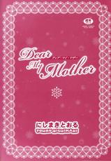 [Nishimaki Tohru] Dear My Mother [Korean]-[にしまきとおる] Dear My Mother [韓国翻訳]