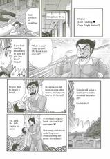 [Kamitou Masaki] Kaiketsu!? Zenra Knight Ch. 1 | Love Teaching ❤ Zenra Knight Arrives!! [English] [Quantum Translations]-[上藤政樹] 快尻!? ゼンラナイト 第1話 [英訳]