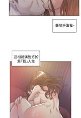 By Chance 偶然 Ch.50~51 (chinese)-[嘮叨雞 &洋世] 偶然