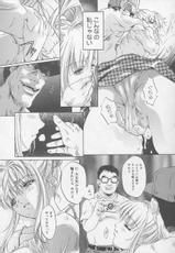 [Anthology] Rape Special-
